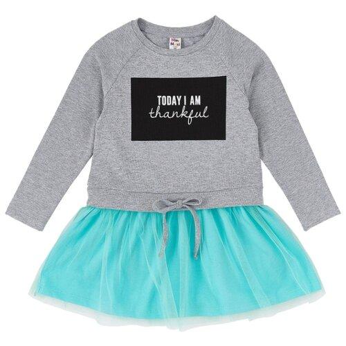 Купить Платье Mini Maxi размер 110, серый/бирюзовый, Платья и сарафаны