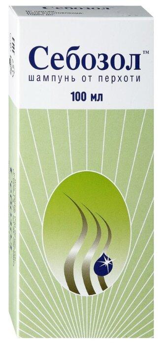 Себозол шампунь 100 мл