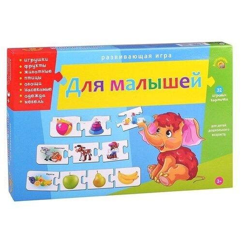 Настольная игра Рыжий кот Ассоциации-цепочкой. Для малышей ИН-8211 настольная игра рыжий кот ассоциации учим цифры ин 8077