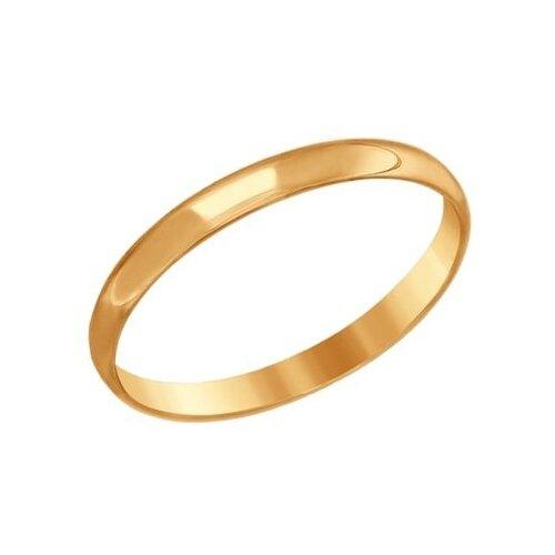 SOKOLOV Обручальное кольцо из золота 110183, размер 22.5