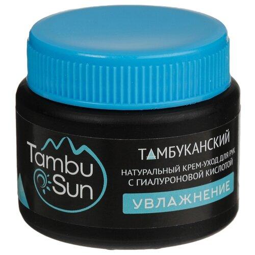 Купить Крем для рук TambuSun Увлажнение с гиалуроновой кислотой 50 мл