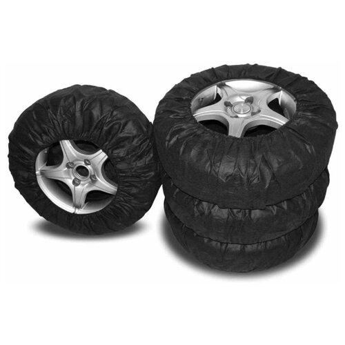 Чехлы для шин WIIIX ORG-TIRE-H черный