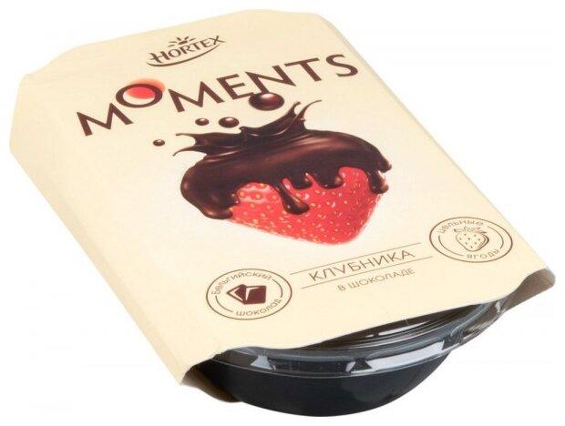 HORTEX Клубника в темном шоколаде Moments быстрозамороженная 100 г