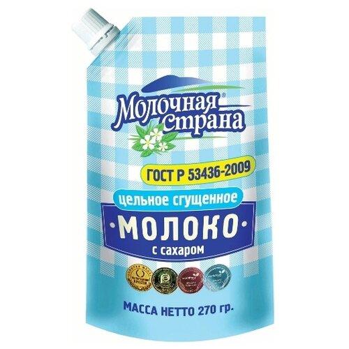 Фото - Сгущенное молоко Молочная страна цельное с сахаром 8.5%, 270 г волоконовское молоко цельное сгущенное с сахаром премиум 380 г