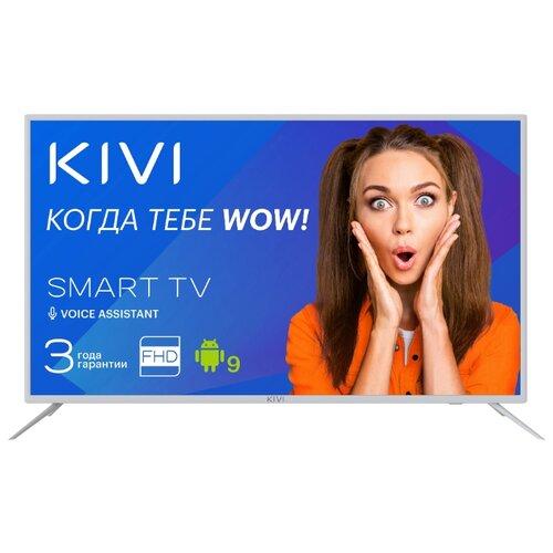 Фото - Телевизор KIVI 32F700WR 32 (2019) белый телевизор