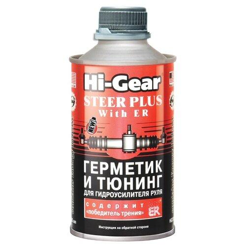 Герметик для ремонта автомобиля Hi-Gear HG7026, 295 мл желтый универсальный герметик для ремонта автомобиля hi gear steer plus with smt² hg7023 295 мл прозрачный