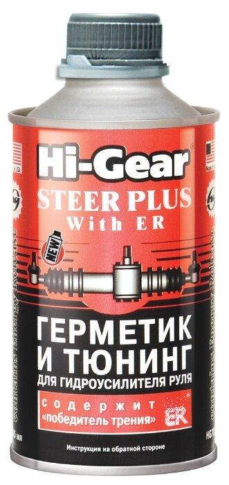 Герметик для ремонта автомобиля Hi-Gear HG7026, 295 мл