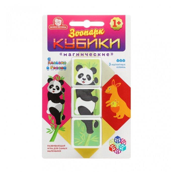 Купить Кубики-пазлы Эники беники Магнические кубики Зоопарк 1193 по низкой цене с доставкой из Яндекс.Маркета