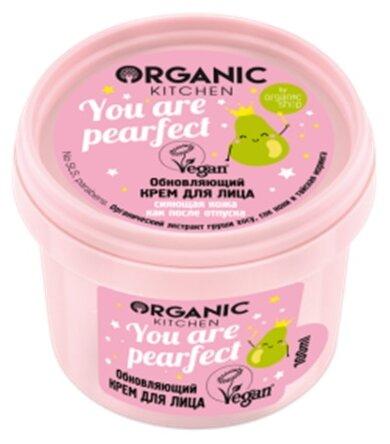 Organic Kitchen You Are Perfect Обновляющий кре... — купить по выгодной цене на Яндекс.Маркете