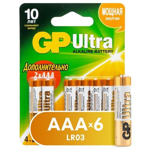 Фото - Батарейка GP Ultra Alkaline AАA, 6 шт. gp pb570gs270 2cr4