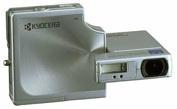 Фотоаппарат KYOCERA Finecam SL300R