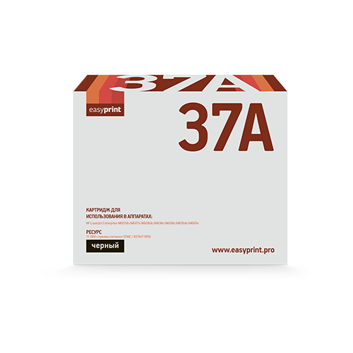 Фото - Картридж EasyPrint LH-CF237A, совместимый картридж easyprint lh 83a совместимый