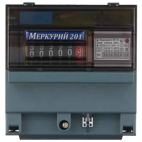 Фото - Счетчик электроэнергии однофазный однотарифный INCOTEX Меркурий 201.6 10(80) А счетчик электроэнергии однофазный многотарифный incotex меркурий 206 rn 5 60 а