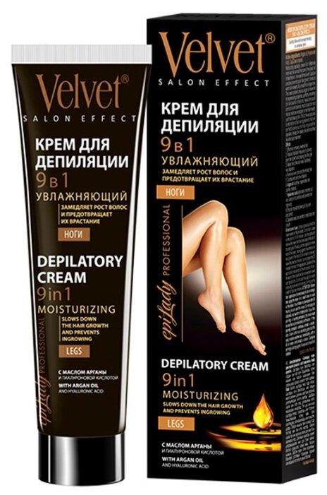 Velvet Крем для депиляции 9 в
