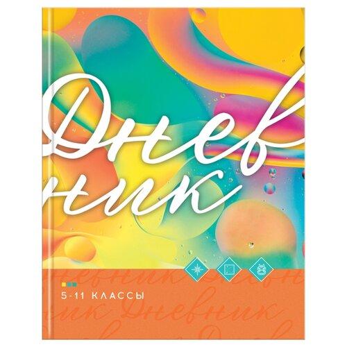 Купить ArtSpace Дневник школьный Fluid gradient оранжевый/желтый, Дневники