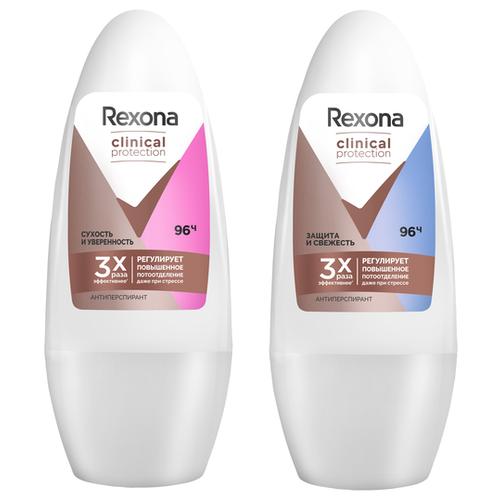 Rexona дезодорант-антиперспирант, ролик, Clinical Protection Сухость и Свежесть, 2 шт., 50 мл