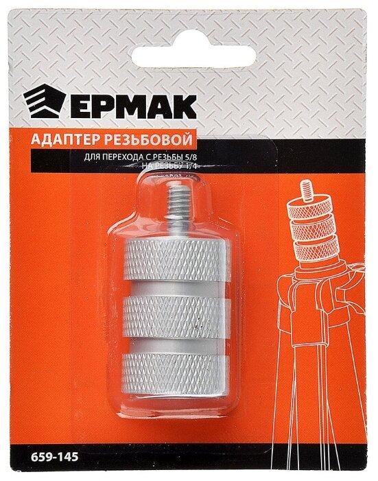 Адаптер ЕРМАК 659-145