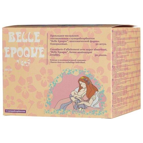 Пелигрин Прокладки для груди Belle epoque с суперабсорбентом белый 30 шт. пелигрин прокладки для груди belle epoque с суперабсорбентом белый 30 шт