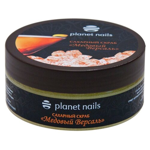 Planet nails Скраб для тела Медовый Версаль 170 гСкрабы и пилинги<br>