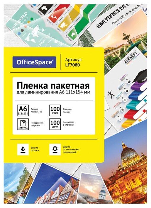 Пакетная пленка для ламинирования OfficeSpace A6 LF7080 100 мкм