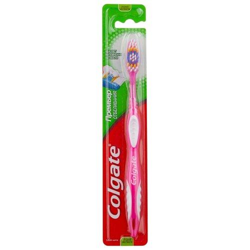 Зубная щетка Colgate Премьер Отбеливания, средней жесткости, розовый