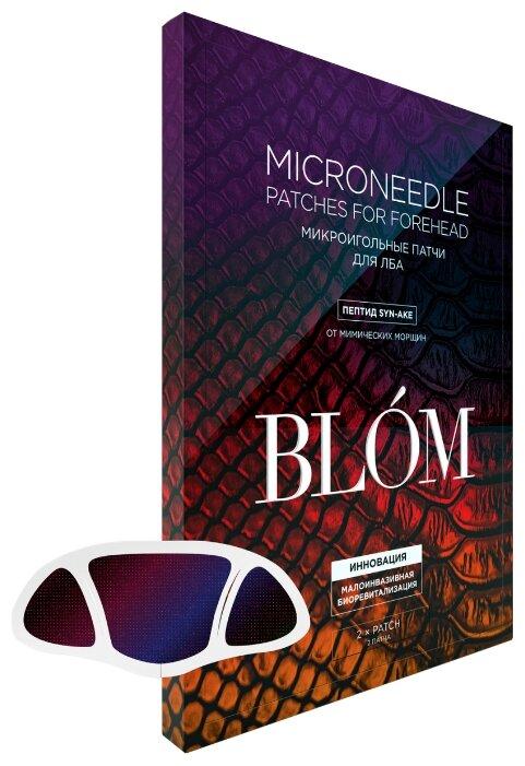 Blom Микроигольные патчи для лба с пептидом