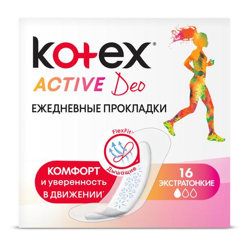 Kotex прокладки ежедневные Active Deo 16 шт. kotex normal deo прокладки ежедневные 20 шт