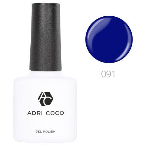 Купить Гель-лак для ногтей ADRICOCO Gel Polish, 8 мл, 091 королевский синий