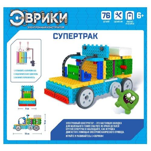 Электромеханический конструктор ЭВРИКИ 3584357 Супертрак