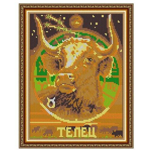 Светлица Набор для вышивания бисером Телец 19 х 24 см, бисер Чехия (471П)