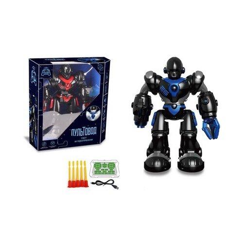 Робот Zhorya Пультовод ZY829482, черный