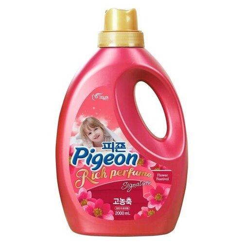 Pigeon Концентрированный кондиционер для белья Rich Perfume Signature Flower Festival, 2 л