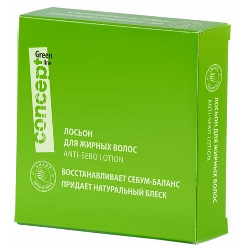 Concept Green Line Лосьон для жирных волос, 10 мл, 5 шт.