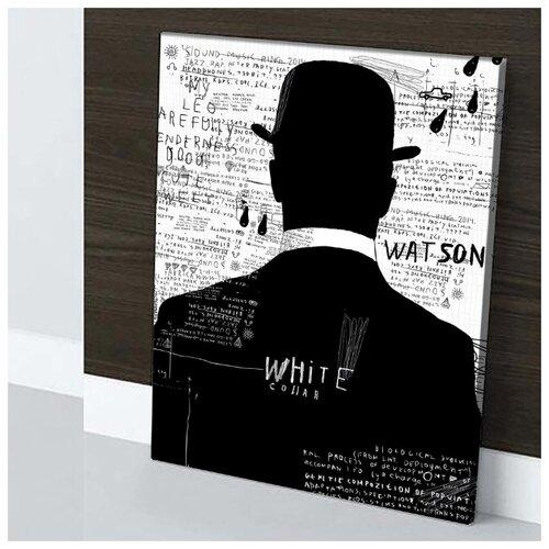 Картина Ватсон 50х70 см. синтетический холст