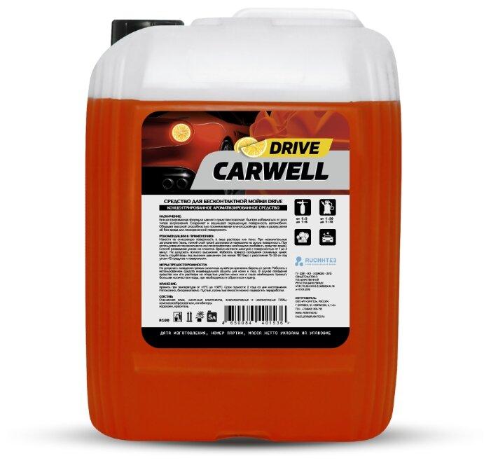 Carwell Drive Aroma для бесконтактной мойки