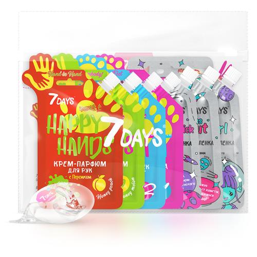 Набор 7DAYS Beauty bag подарочный, косметичка средств по уходу за кожей лица и тела Happy Space bergamo набор средств по уходу за кожей для интенсивного восстановления luxury gold set