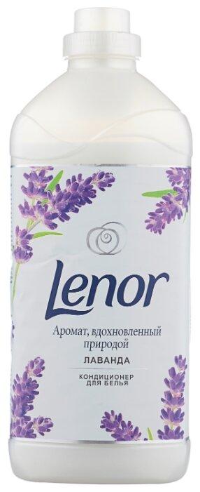 Концентрированный кондиционер для белья Лаванда Lenor