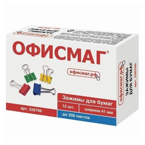 Купить Зажимы для бумаг ОФИСМАГ, КОМПЛЕКТ 12 шт., 41 мм, на 200 листов, цветные, картонная коробка, 226766, ОфисМаг, Скрепки, кнопки