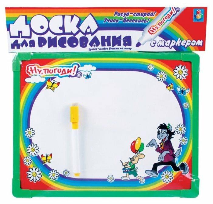 Доска для рисования детская 1 TOY Ну, погоди! с маркером (Т53139)