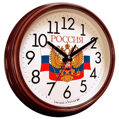 Часы настенные кварцевые Алмаз A29 коричневый/белый часы настенные кварцевые алмаз a58 коричневый белый