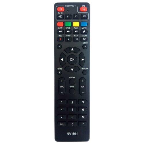 Пульт ДУ Eltex HOB1862 для Eltex NV-100/NV-102/NV-300/NV-310 Wac/NV-501 Wac черный