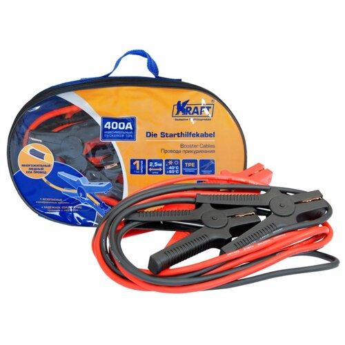 Провода прикуривания 400А