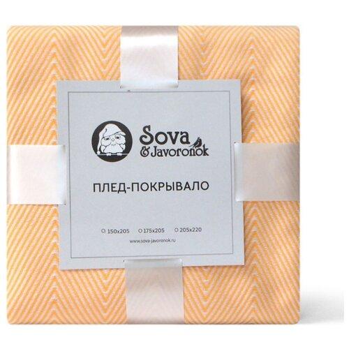 Покрывало Sova & Javoronok Зиг-заг, 205 х 220 см, лимонный