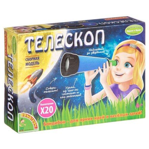 Купить Набор BONDIBON Телескоп (ВВ1682), Наборы для исследований
