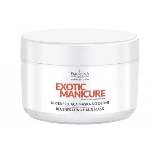 Маска для рук Farmona Exotic Manicure 300 мл