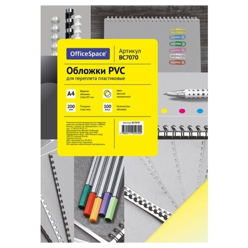 Фото - Обложка OfficeSpace PVC пластиковые А4 желтый прозрачный 100 шт. лобзик metabo sta18ltx100 601002890