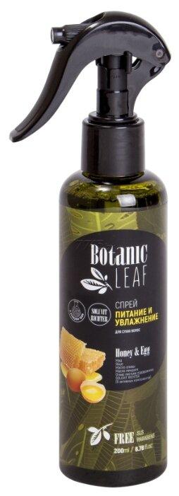 BOTANIC LEAF Спрей для сухих волос Питание и увлажнение