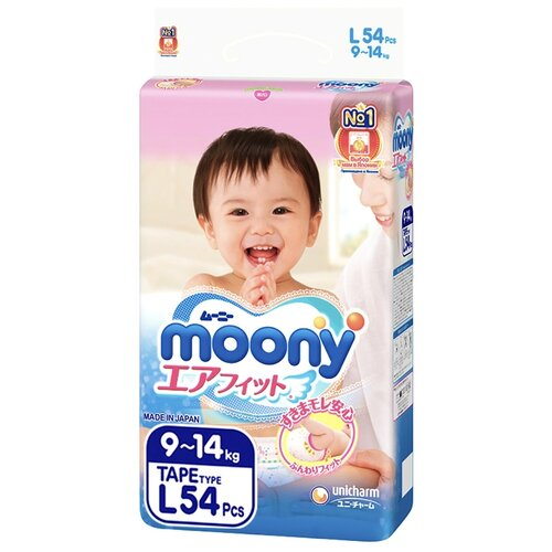 Купить Moony подгузники L (9-14 кг) 54 шт., Подгузники