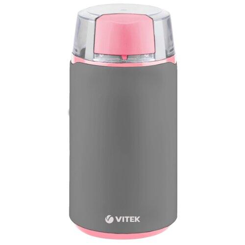 Кофемолка VITEK VT-1545 (2020) черный/розовый
