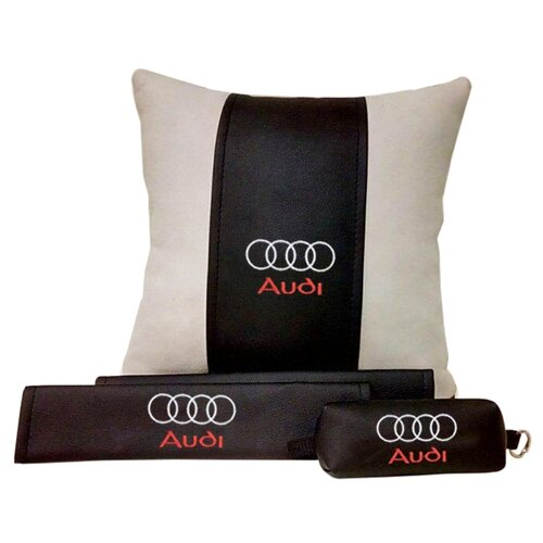 67601 Подарочный набор с логотипом AUDI, подушка в салон, накладки и ключница